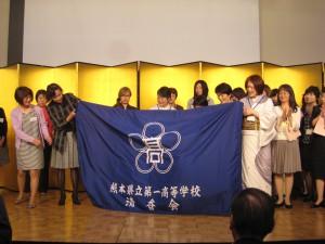 27回生から28回生へ清香会旗をバトンタッチ