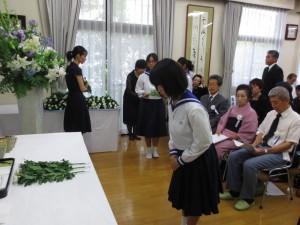 献花の模様