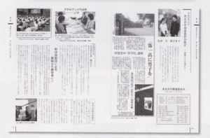 junenshi2