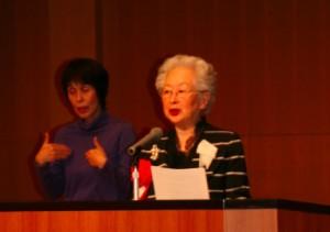 チェスキーナ・永江洋子さんからの受賞のご挨拶