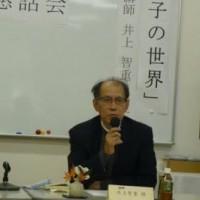 講師の井上智重氏